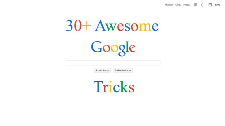 30+ Awesome Google Tricks